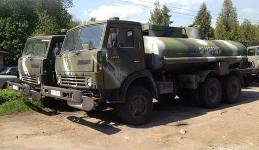 Day Of Russian Federation Armed Forces ' Logistics