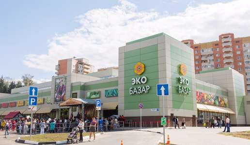 The Opening Of The Shopping Center