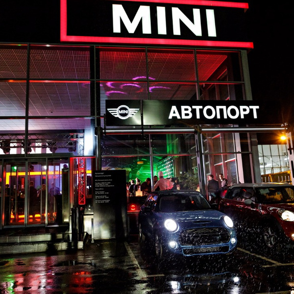 Opening MINI dealership AUTOPORT-Photo 0