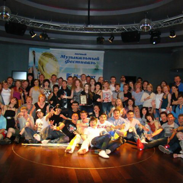 The visiting team building in Turkey for the insurance company-Photo 0