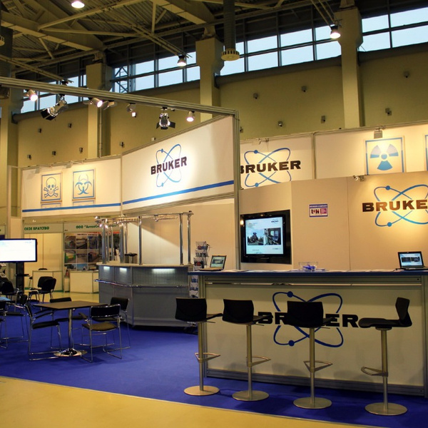 Participation in exhibition industry BRUKER