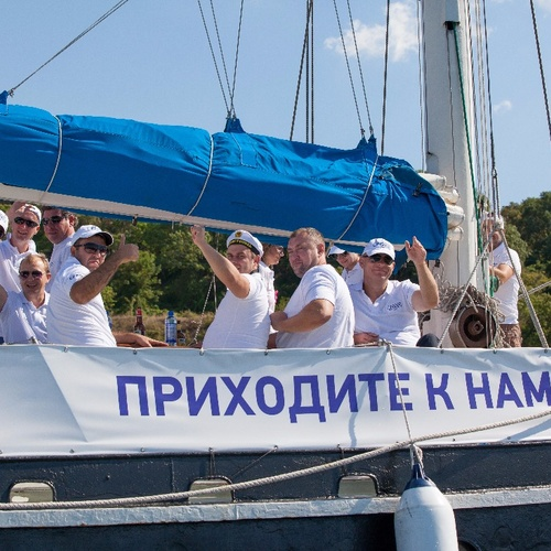 Photo 9-2017-Regatta in Crimea for Efes | Big Jack